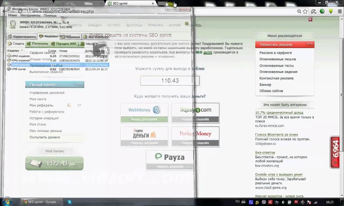program de investiții pe internet tranzacționarea opțiunilor mobile