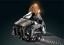 robot de opțiuni binare ellie strategii de tranzacționare a opțiunilor binare la sfârșitul zilei